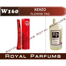 """Kenzo """"Flower Tag"""""""