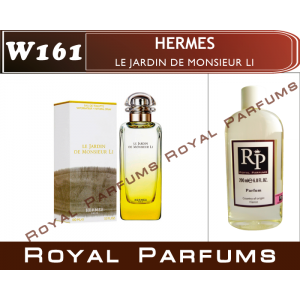 «Le Jardin de Monsieur Li» от Hermes. Духи на разлив Royal Parfums 200 мл