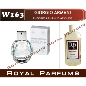 «Emporio Armani Diamonds» от Giorgio Armani. Духи на разлив Royal Parfums 200 мл