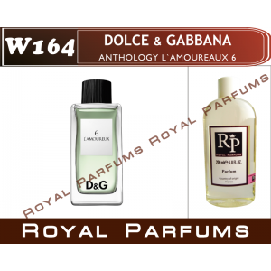 «Anthology L'Amoureaux 6» от Dolce & Gabbana. Духи на разлив Royal Parfums 200 мл