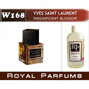 «Magnificent Blossom» от Yves Saint Laurent. Духи на разлив Royal Parfums 200 мл