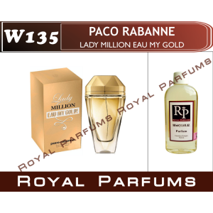 «Lady Million Eau My Gold» от Paco Rabanne. Духи на разлив Royal Parfums 200 мл