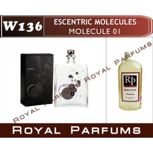 «Molecule 01» от Escentric Molecules. Духи на разлив Royal Parfums 200 мл