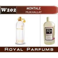 Montale «Mukhallat»