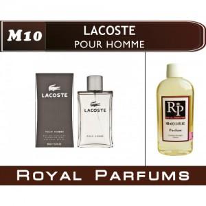«Pour Homme» от Lacoste. Духи на разлив Royal Parfums 100 мл
