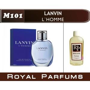 «L`Homme» от Lanvin. Духи на разлив Royal Parfums 100 мл