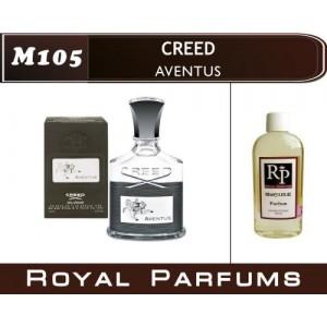 «Aventus» от Creed. Духи на разлив Royal Parfums 100 мл