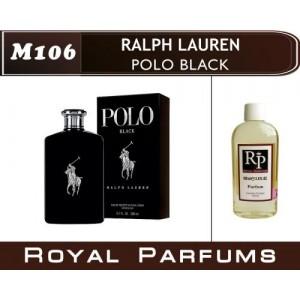 «Polo Black» от Ralph Lauren. Духи на разлив Royal Parfums 100 мл