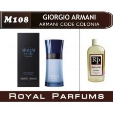 Giorgio Armani «Armani Code Colonia»