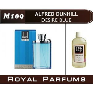 «Desire Blue» от Alfred Dunhill. Духи на разлив Royal Parfums 100 мл