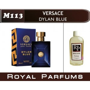 «Dylan Blue» от Versace. Духи на разлив Royal Parfums 100 мл