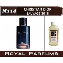 Christian Dior «Sauvage 2018»