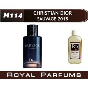 «Sauvage 2018» от Christian Dior. Духи на разлив Royal Parfums 100 мл