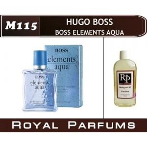 «Boss Elements Aqua» от Hugo Boss. Духи на разлив Royal Parfums 100 мл