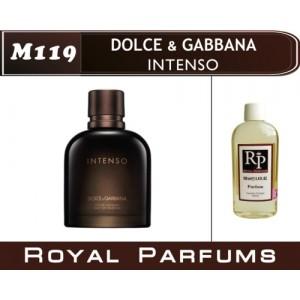 «Intenso» от Dolce & Gabbana. Духи на разлив Royal Parfums 100 мл