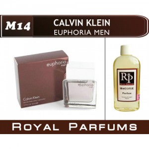 «Euphoria Men» от Calvin Klein. Духи на разлив Royal Parfums 100 мл