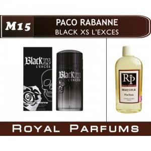 «Black XS L'Exces» от Paco Rabanne. Духи на разлив Royal Parfums 100 мл