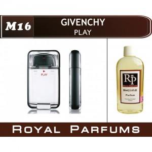 «Play» от Givenchy. Духи на разлив Royal Parfums 100 мл