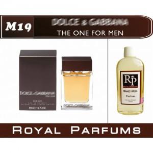 Духи на разлив M-19 от Royal Parfums 100 мл