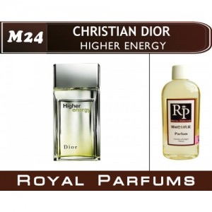 «Higher Energy» от Christian Dior. Духи на разлив Royal Parfums 100 мл
