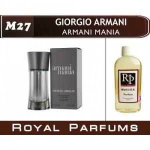 «Armani Mania» от Giorgio Armani. Духи на разлив Royal Parfums 100 мл