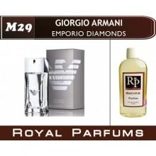 Giorgio Armani «Emporio Diamonds»