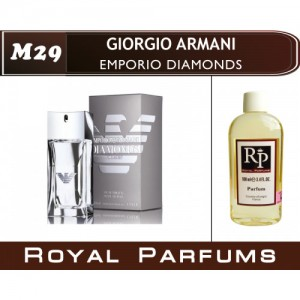 «Emporio Diamonds» от Giorgio Armani. Духи на разлив Royal Parfums 100 мл