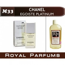 Версия Royal Parfums «Egoiste Platinum»