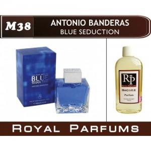 «Blue Seduction» от Antonio Banderas. Духи на разлив Royal Parfums 100 мл