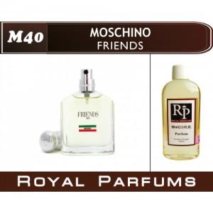 «Friends» от Moschino. Духи на разлив Royal Parfums 100 мл