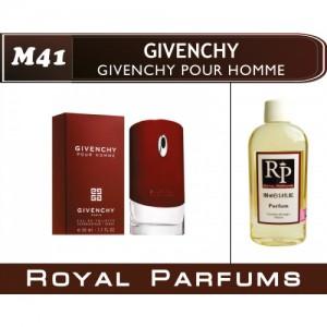 «Givenchy pour homme» от Givenchy. Духи на разлив Royal Parfums 100 мл