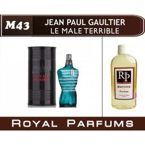 «Le Male le Terrible» от Jean Paul Gaultier. Духи на разлив Royal Parfums 100 мл
