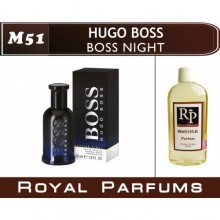 Hugo Boss «Bottled Night»
