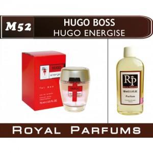 «Hugo Energise» от Hugo Boss. Духи на разлив Royal Parfums 100 мл