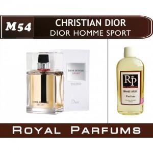 «Dior Homme Sport» от Christian Dior. Духи на разлив Royal Parfums 100 мл