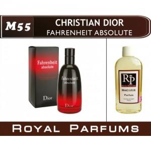 «Fahrenheit Absolute» от Christian Dior. Духи на разлив Royal Parfums 100 мл