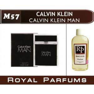«Calvin Klein Man» от Calvin Klein. Духи на разлив Royal Parfums 100 мл