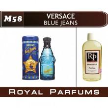 Versace «Blue Jeans»