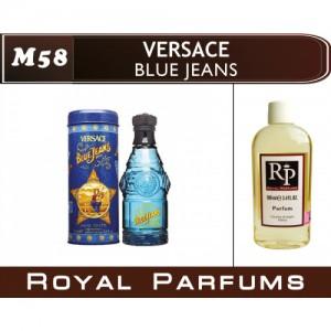 «Blue Jeans» от Versace. Духи на разлив Royal Parfums 100 мл