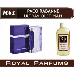 «Ultraviolet man» от Paco Rabane. Духи на разлив Royal Parfums 100 мл