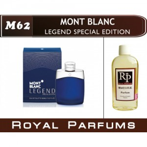 «Legend Special Edition» от Mont blanc. Духи на разлив Royal Parfums 100 мл