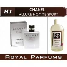 Версия Royal Parfums  «Allure Homme Sport»