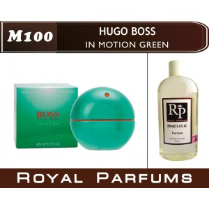 «Boss In Motion Green» от Hugo Boss. Духи на разлив Royal Parfums 200 мл