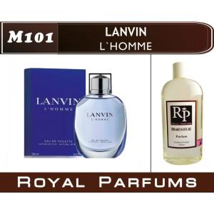 «L`Homme» от Lanvin. Духи на разлив Royal Parfums 200 мл