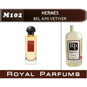 «Bel Ami Vetiver» от Hermes. Духи на разлив Royal Parfums 200 мл
