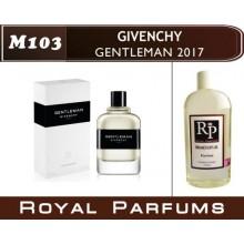 Givenchy «Gentleman 2017»