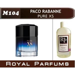 «Pure XS» от Paco Rabanne. Духи на разлив Royal Parfums 200 мл