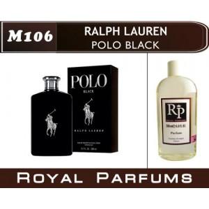 «Polo Black» от Ralph Lauren. Духи на разлив Royal Parfums 200 мл
