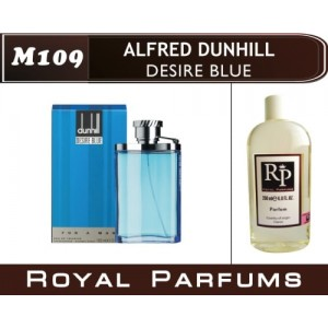 «Desire Blue» от Alfred Dunhill. Духи на разлив Royal Parfums 200 мл