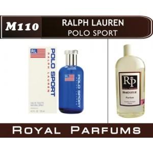 «Polo Sport» от Ralph Lauren. Духи на разлив Royal Parfums 200 мл